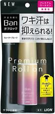 ☀2020 NEW Ban Sweat Block Roll-on Premium Gold Label No Scent 40ml waterproof
