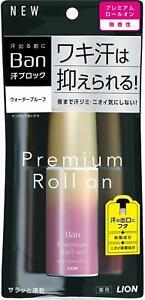 ☀2020 NEW Ban Sweat Block Roll-on Premium Gold Label No Scent 40ml waterproof