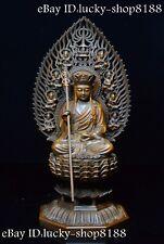 China Tibet Buddhism Boxwood Ksitigarbha Boddhisattva Netherworld Leader Statue