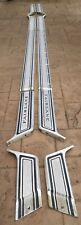 1967 FORD FAIRLANE 2 DOOR HARDTOP SIDE TRIM MOLDING
