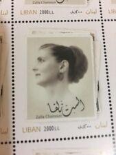 Lebanon October 2017 Zalfa Shamoun MNH Stamp