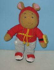 "Playskool 1996 Arthur Learn to Dress Me Learning 16"" Stuffed Plush"