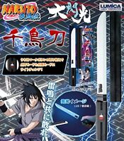NARUTO Shippuden large flash blade SASUKE Chidori sword 39cm JAPAN