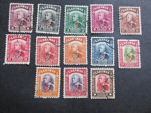 Collection of Old Sarawak Stamps used unused