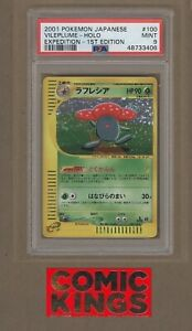 2001 JAPANESE 1st EDITION EXPEDITION VILEPLUME HOLO #100  PSA 9 MINT COMIC KINGS