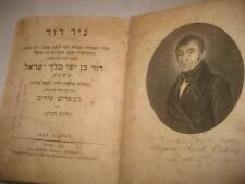 1834 Vienna Nir David ניר דוד Poems in Honor of King David with FRONTISPIECE