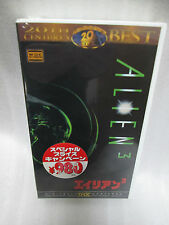 Alien 3 / David Fincher  Japanese original  THX VHS