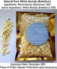 Genuine Pure White Shilajit 3.53oz (100gms) in Bag, Stone Oil, Brakshun,Mumijo