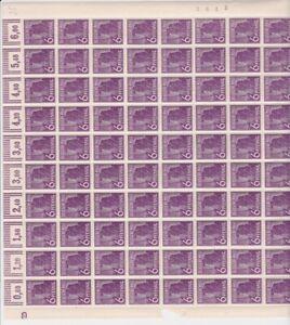 """Arbeiter Mi.Nr. 944 im Bogen """"Walze""""  mit DZ 3 negativ, Feld 1"""