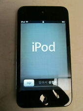 Apple iPod Touch 4th Gen Generation Black 8GB with Camera A1367 C3LGQU5ZDT75