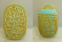 RARE ANCIENT EGYPTIAN ANTIQUE SCARAB 1523-1325 BC