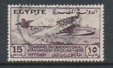 Aviation Egyptian Stamps