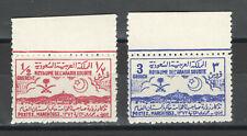 1953 Saudi Arabia Sg379/380 Visit Gov.Gen. Pakistan F/Vf Mnh*