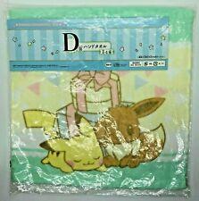 Ichiban Kuji Pokemon Pikachu Eevee Hand Towel D Prize BANPRESTO Japanese Japan