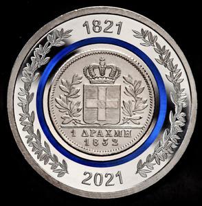 NEW - ONE DRACHMA of 1832 - BIMETALLIC COIN / 5 EURO - GREECE 2021 - 1821