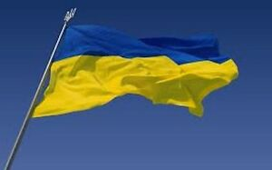Giant Flag Of Ukraine Ukranian державний прапор України