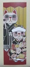 Maneki Neko Tenugui Tapestry Cotton 100% Printed Made in Japan SHINRO SHINPU