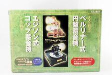New Cup phonograph kit + Gramophone the Disk Player kit EDISON vs Berliner (mn7)