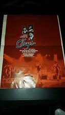 The O'Jays Rare Original Greek Theater Residency Promo Poster Ad Framed!