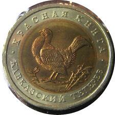 elf Russia Federation 50 Roubles 1993 Bimetallic Grouse  Bird