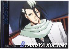 Bleach anime Byakuya Kuchiki CARDDAS MASTERS Card