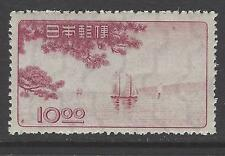 Japan # 439 (Rose Lake) Mnh Sampans On Inland Sea