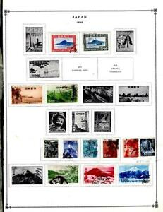 1¢ WONDER ~ JAPAN MOSTLY USED ON PAGES ALL SHOWN ~K123