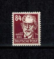 DDR  341 va XI  tiefst geprüft BPP Schönherr tadellos postfrisch