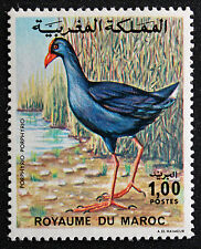 Timbre MAROC / MOROCCO Stamp - Yvert et Tellier n°778 n** (Cyn19)