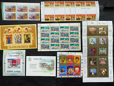 World 1970-2000s, diff. countries, lot of 8 sheets, 53 stamps, Mnh