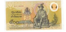 THAILAND, 500 BAHT, 1996, P 101, POLYMER, STAR NOTE,REPLACEMENT S