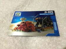 Zoids Trading Card Collection Part 2 (Card 70 Gustav)