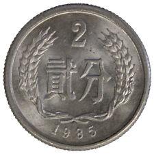 CINA CHINA 2 FEN 1985 #6920