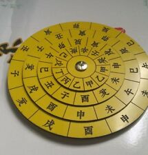 Have one to sell? Sell now  Details about   Chinese I Ching consulting service