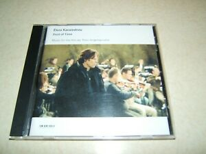 ELENI KARAINDROU : DUST OF TIME   SOUNDTRACK  CD ALBUM