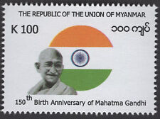 Myanmar 150th birth anniversary of Mahatma Gandhi Stamps