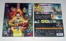 Dragon Ball Z: Resurrection Of 'F' 2D + 3D Hong Kong Version Region A 2 Blu-Ray