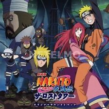Theatrical Naruto Shippuden The Lost Tower Soundtrack Music CD MIYA Records