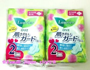 KAO Laurier Skin Clean Guard Sanitary Napkins with Wings 20.5cm 22pads x 4packs