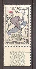 Tunesie - 1958 - Mi. 500 - Postfris - AD084