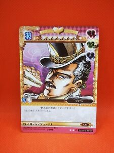 J-009 JOJO'S BIZARRE ADVENTURE BANDAI JAPANESE CARTE CARD MADE IN JAPAN