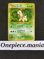 Pokemon BAYLEEF (No Rarity Mark) No.153 JAPANESE Neo Genesis Promo NonHOLO MINT