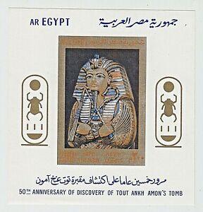 ''MNH'' Egypt (1972) Tutankhamen, from 2nd Sarcophagus SC#C144 IMPERF SS
