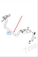 MB C-CLASS W205 Front Sway Bar Stabilizer A2053230965 New Genuine 2015