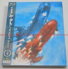Star Blazers Space Battleship Yamato 2202 Warriors of Love Vol.4 Blu-ray Japan
