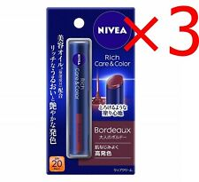 NIVEA Rich care and color lip bordeaux 2g x3 SPF20 several oil added unscented