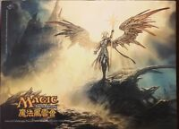 Magic 2010 core set PLAYMAT Wizards of the Coast MTG Official LIMITED ED All New