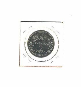 Aquila Rapax Steppe Eagle Ukraine 2 Hryvnia 1999 Coin