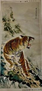 Rare Vintage Hand Painted Chinese Tiger Tapestry/Wall Hanging. Circa 1940's