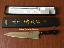 MAC HB-85 Chef Knife 8.5